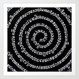 Khmer alphabet in spiral Art Print