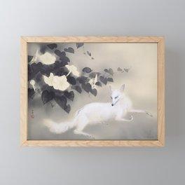 Hashimoto Kansetsu - Summer Evening, 1941 Framed Mini Art Print