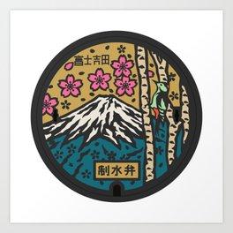 Japan manhole fuji sakura Art Print