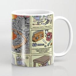 Nuclear Survival Poster Coffee Mug