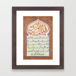 Al Fatiha - The Beginning Framed Art Print