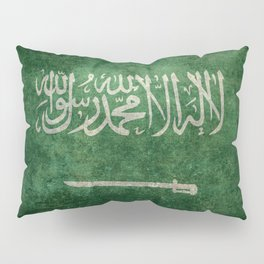 Flag of  Kingdom of Saudi Arabia - Vintage version Pillow Sham