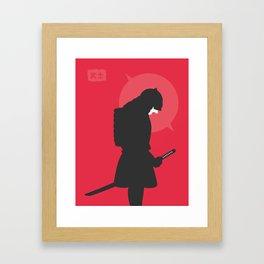 First Bushi Framed Art Print