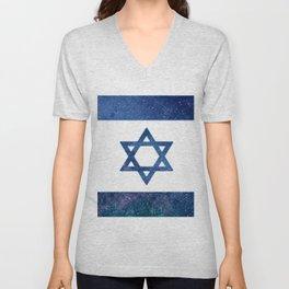 Love Israel  congratulations 462 Unisex V-Neck