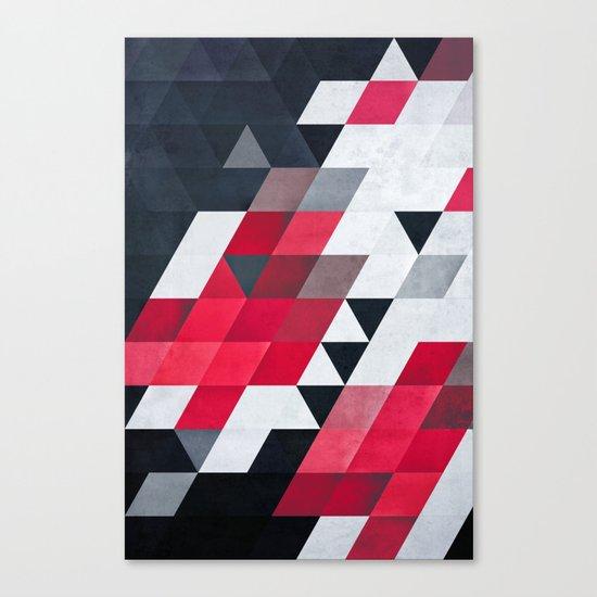 cyrysse Canvas Print