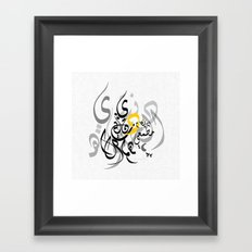 Arabic love Framed Art Print