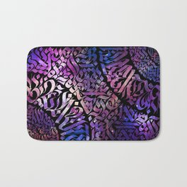 Calligram Nebula 2 Bath Mat