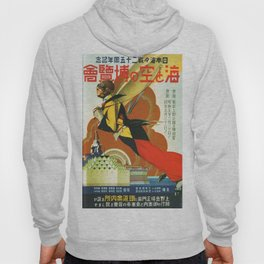 Vintage poster - Tokyo Sea and Air Exhibition Hoody