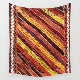 Baluch Northwest Afghanistan Rug Print Wall Tapestry