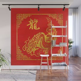 Golden Dragon Feng Shui Symbol on Faux Leather Wall Mural
