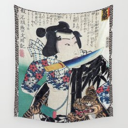 Kunichika Tattooed Warrior with Sayagata Pattern Background Wall Tapestry