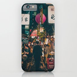 """PHOTOGRAPHY """"Typical Japan Street"""" iPhone Case"""