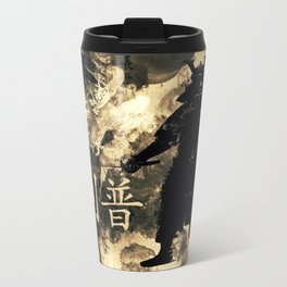 Honor of the Samurai Travel Mug