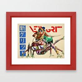 New Grit!! Framed Art Print