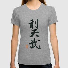 利天武 -Liam- T-shirt