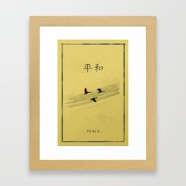 Peace II Framed Art Print