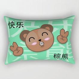 Happy Brown Bear Rectangular Pillow