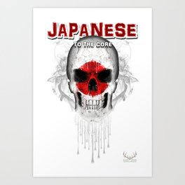 To The Core Collection: Japan Art Print
