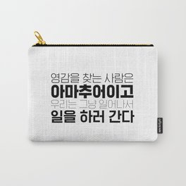 Amateurs look for inspiration, the rest of us just get up and go to work. - Korean alphabet Carry-All Pouch