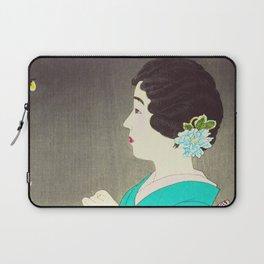 Mushikago - Insect Cage - Japanese Art Laptop Sleeve