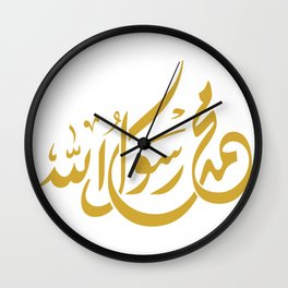 Muhammad the Messenger of Allah (God) Wall Clock