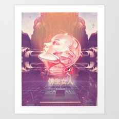 BIONIC WOMAN Art Print