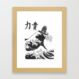 Samurai Surfing The Great Wave off Kanagawa Framed Art Print