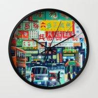 hong kong Wall Clocks featuring Hong Kong by Corrado Pizzi