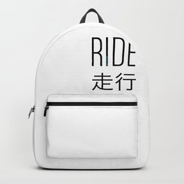 RIDE2 Backpack