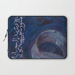 Hamza Laptop Sleeve