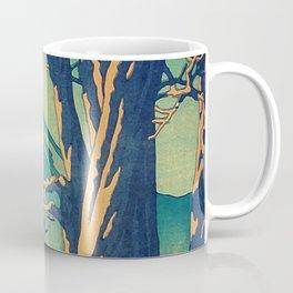 Late Hues at Hinsei Coffee Mug