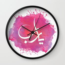 O Lord ya rab pink Wall Clock