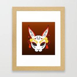 Usagi Mask Framed Art Print
