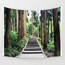 Begins with a simple step Wall Tapestry