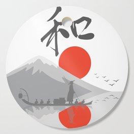 Japan Fisher Boat Sun Rising Water Mountain Landscape Gift Cutting Board