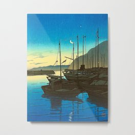 Japanese Woodblock Print Fishing Boats During Sunrise Blue Waters And Sky Metal Print