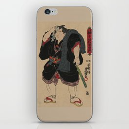 Sumo Wrestler Japanese Woodcut Block Print iPhone Skin