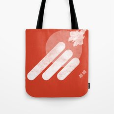 Raiden Tote Bag