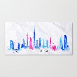 Silhouette watercolor Dubai Canvas Print