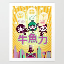 Super Cute Fighting Girls Art Print