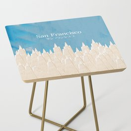 San Francisco TA Side Table