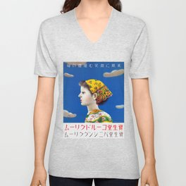 Retro Japanese Cosmetic Advertisement Unisex V-Neck