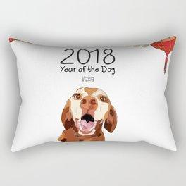 Year of the Dog - Vizsla Rectangular Pillow