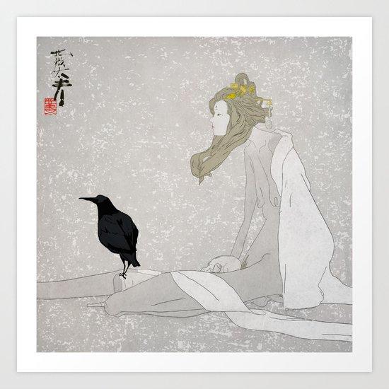 地獄太夫 (望郷) - JIGOKUDAYU (BOUKYOU) Art Print
