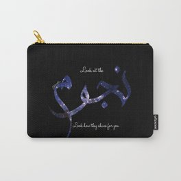 Stars - Arabic Typography Carry-All Pouch