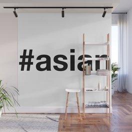 ASIAN Wall Mural