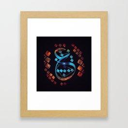 Eye of The Cosmos Framed Art Print