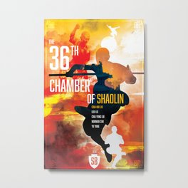 Shaw Brothers Poster Series :: The 36th Chamber of Shaolin Metal Print