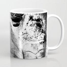 Jiànyú Coffee Mug