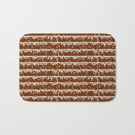 Hebrew on Maroon Bath Mat